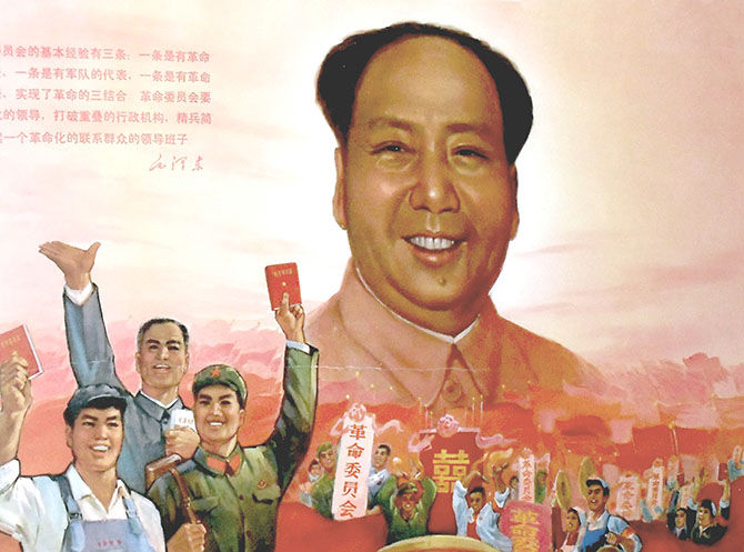 the chinese post revolution economical development China's economic growth performance over the last 30 years has impressed development economists who took the position that china will remain in the low/middle income group of nations permanently.